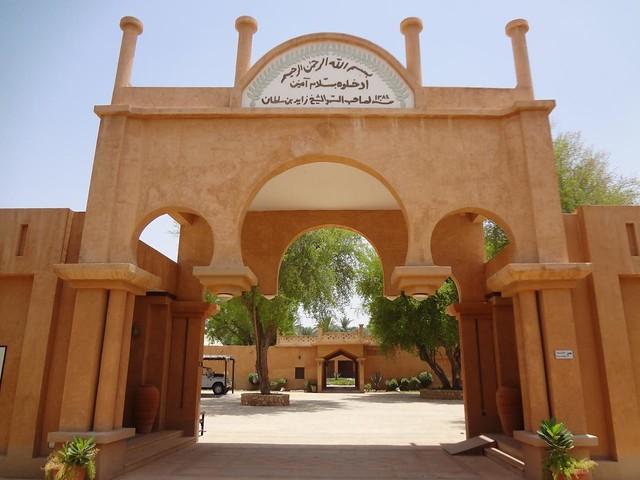 Palácio Museu do Sheikh Zayed em Al Ain, Abu Dhabi, EAU