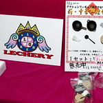 TreasureFesta_in_ARIAKE7-DSC_2958