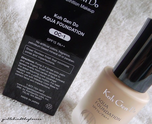 Koh Gen Do Aqua Foundation3