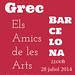 Els Amics al GREC 2014 by elsamicsdelesarts