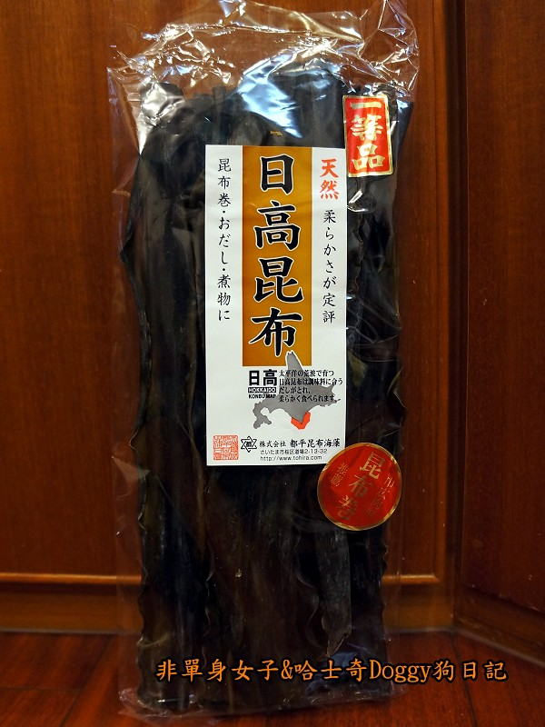 日本東京自由行藥妝電器用品必買推薦30