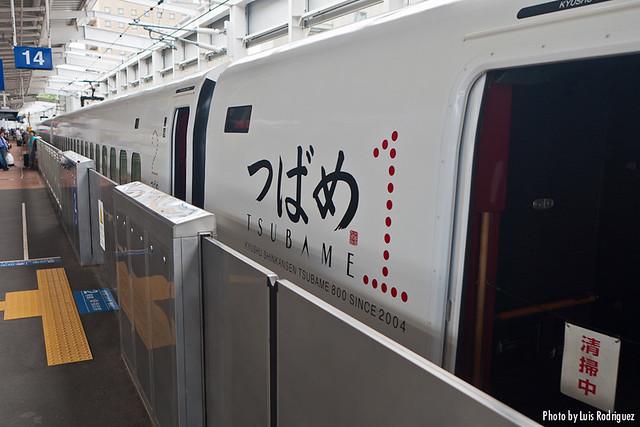 Servicio Tsubame de shinkansen en Kagoshima