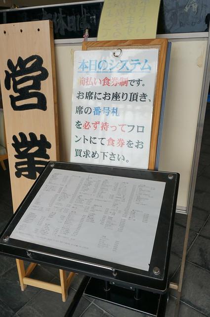 DSC06414