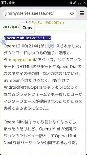 Nokia N9 copypaste