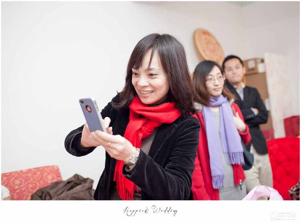 婚禮紀錄 婚禮攝影 evan chu-小朱爸_00192