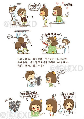 6828090786 83ed2a9e32 Chinese Female Cartoonist has Cancer and draws Go to Hell, Mr. Cancer becoming a viral hit