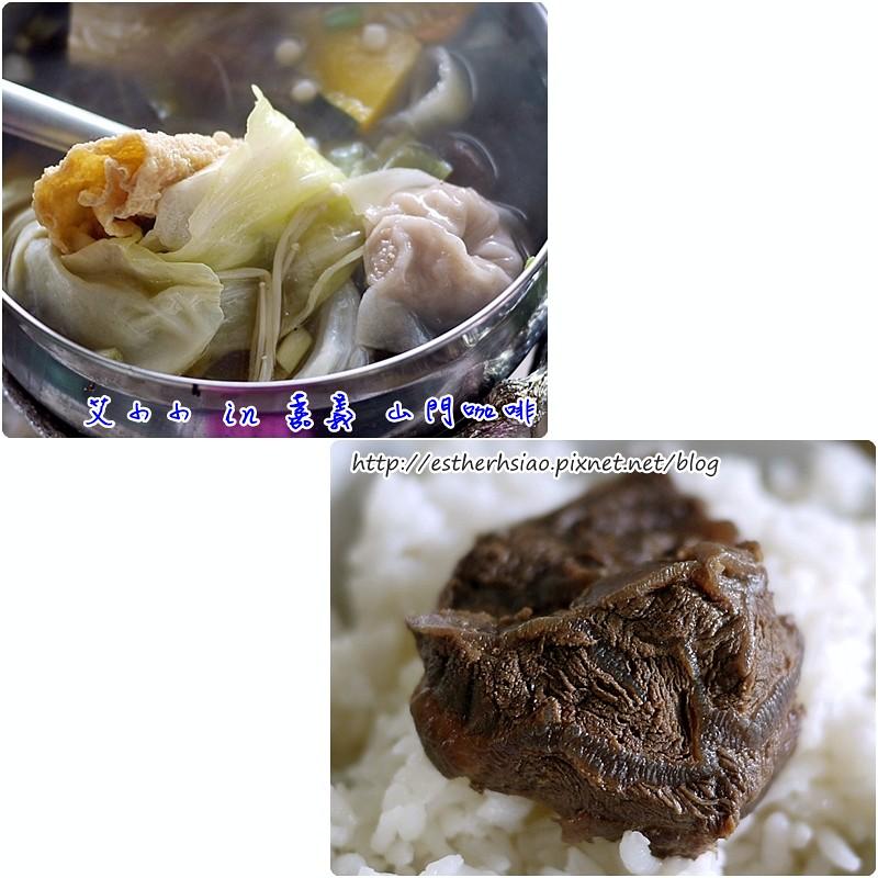 13 滷牛肉