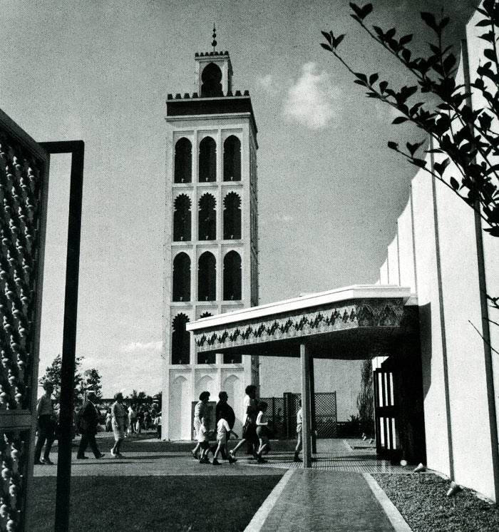 The Morocco Pavilion
