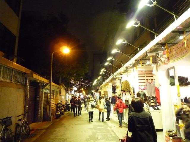 很少走到師大夜市另一頭, 真的很熱鬧
