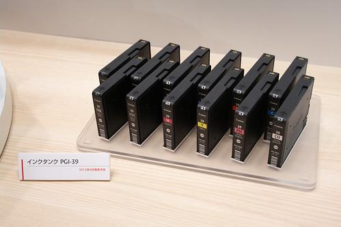 Canon PIXUS PRO-1 ink cartridge