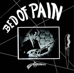 MRP-PAIN(beta)