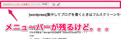 wordpress-full1-4