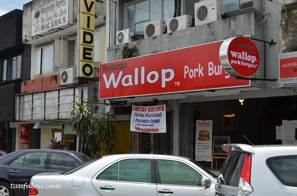 wallop (1)_resize