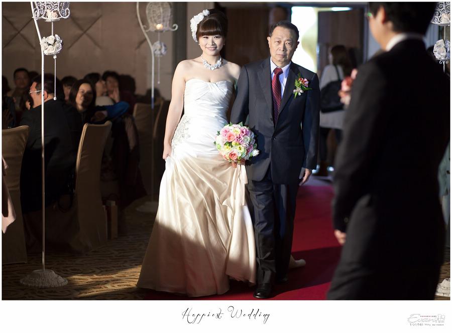 裕偉&志薇 婚禮紀錄_00041