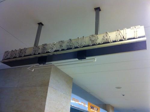"""Zum Restaurant"" - Flughafen Berlin Tempelhof. by despod"