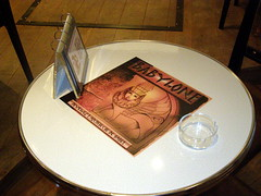 Interlude Cafe - 14