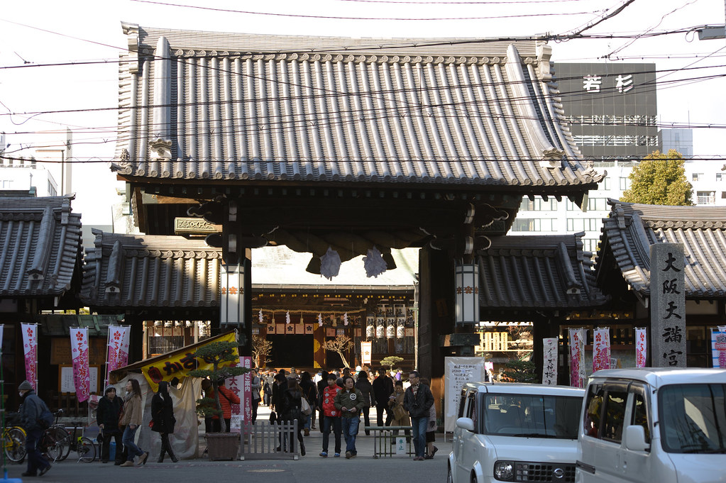 Osaka Tenmangu