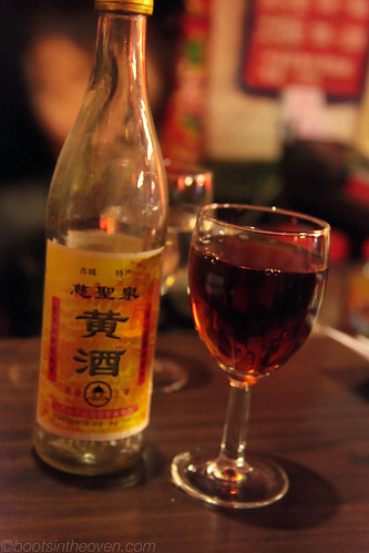 Pingyao's Rose (like the flower!) Wine