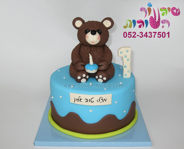 teddy bear cake by cakes-mania ???? ???? ??? ?????? ?????? ...