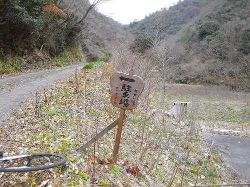 太戸の滝 #1