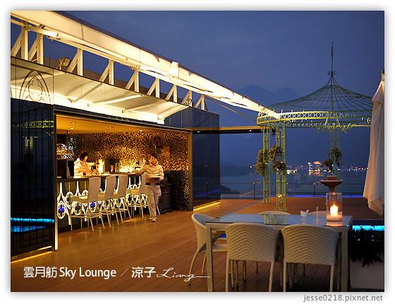 雲月舫 Sky Lounge 1