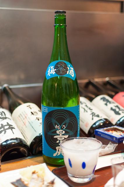 景虎 梅酒(にごり酒)