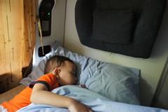 KTM Cabin