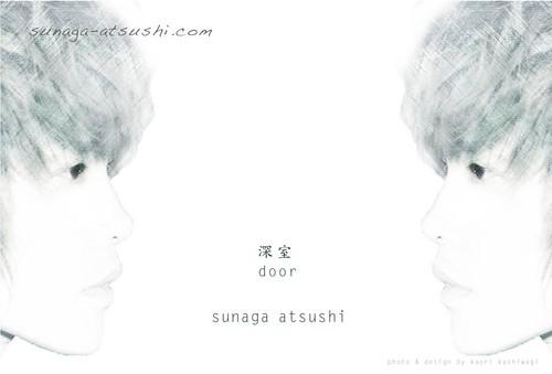 """""""Shinshitsu/door"""" by sunaga atsushi"""