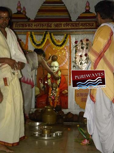 Coronation Festival of Sri Addi Shankaracharya