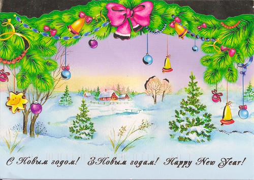 Happy New Year! Belarus