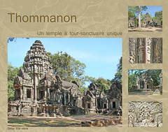 Thommanon (Angkor)