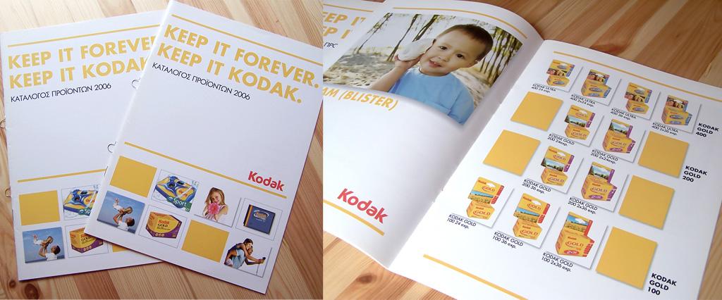 Kodak-ProductCatalog2006