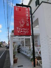 francais yano