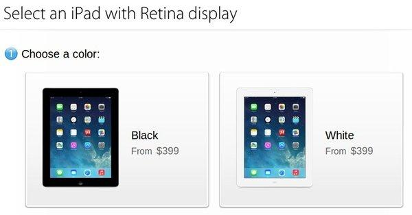 Купить iPad 4