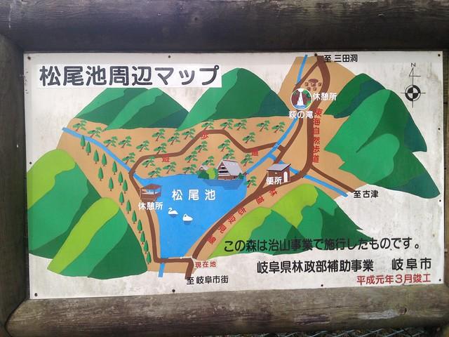 百々ヶ峰 松尾池 周辺マップ