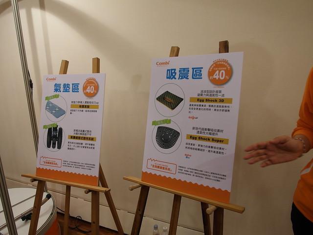 御捷輪III 的吸震材質與氣墊說明 @Combi御捷輪III手推車2014新品上市體驗會
