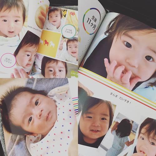 マイブック 写真集 赤ちゃん