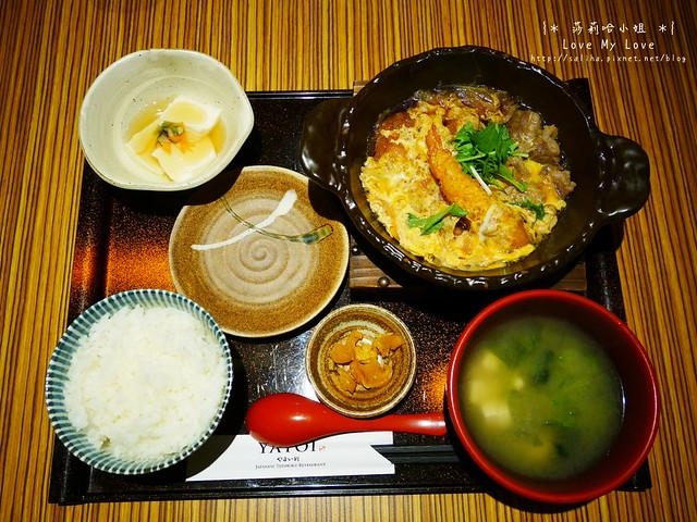 新店七張站美食餐廳yayoi (15)