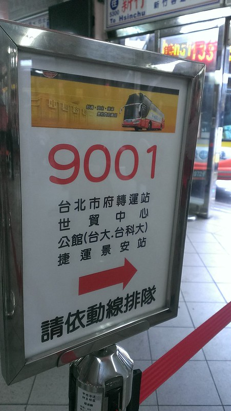 IMAG3095