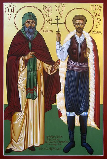 Agios Anastasios & Agios Polydoros   Flickr - Photo Sharing!