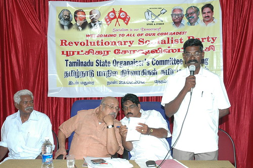 RSP All India General Secretary T.J Chandrachoodan and Tamilnadu State Convener Dr.A.Ravindranath Kennedy M.D(Acu).,attended the State Organaiser`s Committee Meeting at Madurai... 48 by Dr.A.Ravindranathkennedy M.D(Acu)