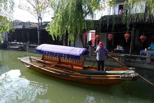 Zhouzhuang: 20 Minutes Boat Ride Along Canal