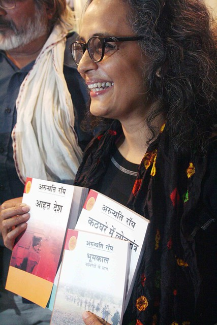 City Sighting – Arundhati Roy, Pragiti Maidan
