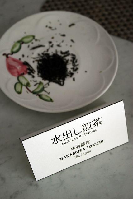 25th February - Mizudashi Sencha from Nakamura Tokichi