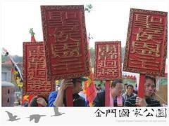 古崗仰雙巖恩主公遶境(2012)-05.jpg