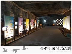 烈嶼遊客中心(2012)-02.jpg