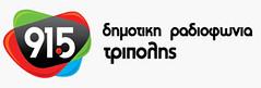 dimotiki_radiofonia