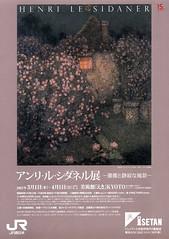 poster le sidaner exhibit kyoto