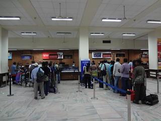 Interior of Kathmandu International Airport