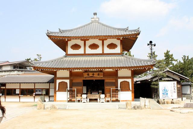 宮島 大願寺